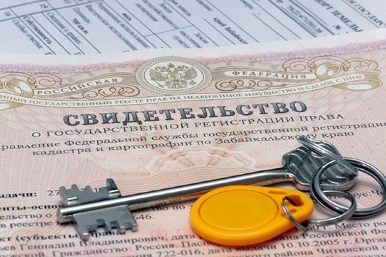 орган регистрации прав на недвижимое имущество в 2017 году Пришельцы?) могу